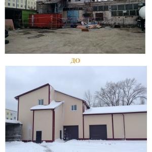 Реконструкция здания_1
