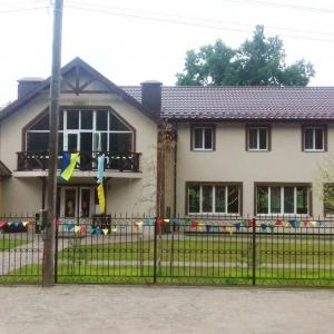 Детский культурный центр в с. Погребы_1
